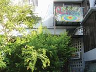 Guest House Coco Shinti