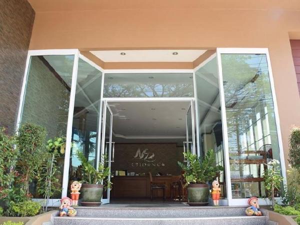 NP Residence Nakhonpanom
