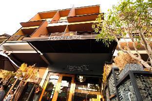 3 ラーン ハウス ホテル 3 Laan House Hotel