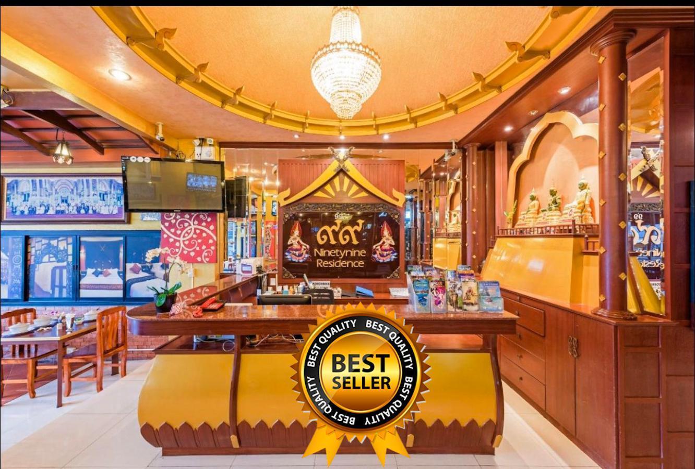 99 Residence Patong 99 เรสซิเดนซ์ ป่าตอง