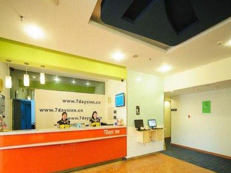 7 Days Inn Heze Huanghe Road Branch
