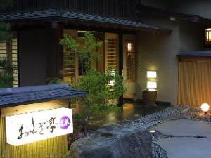 おとぎ亭 光風 (Otogi-tei Kofu Ryokan)
