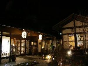 อะระกิ โคเซง เรียวกัง (Araki Kousen Ryokan)