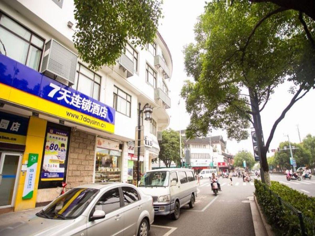 7 Days Inn Suzhou Zhuozhengyuan