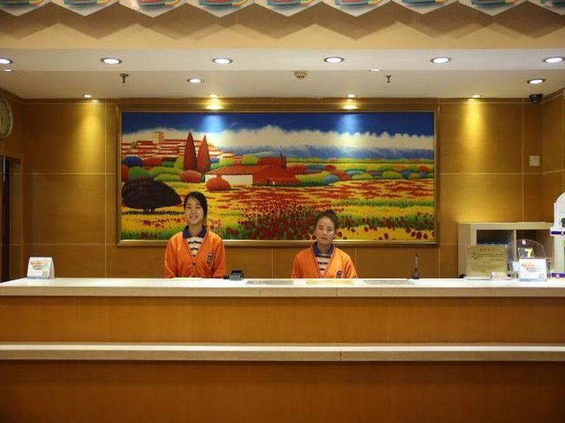 7 Days Inn Xuanwu Lake East Bus Station Branch