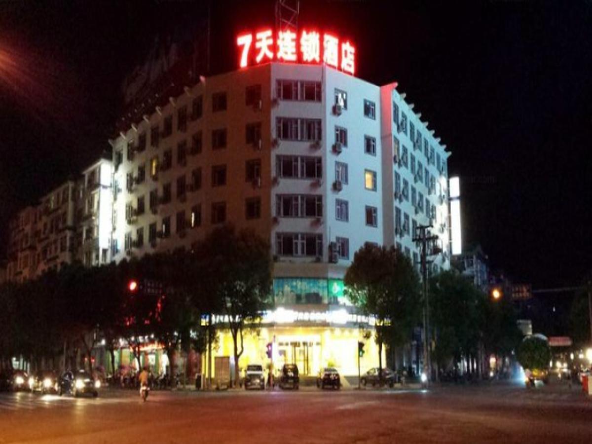 7 Days Inn Wuyuan Tiaoyou Raod Branch