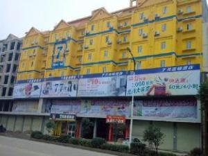 7 เดย์ส อินน์ เชงซู กุยยาง อูยางไห่ สตรีท บรานช์ (7 Days Inn Chenzhou Guiyang Ouyanghai Street Branch)