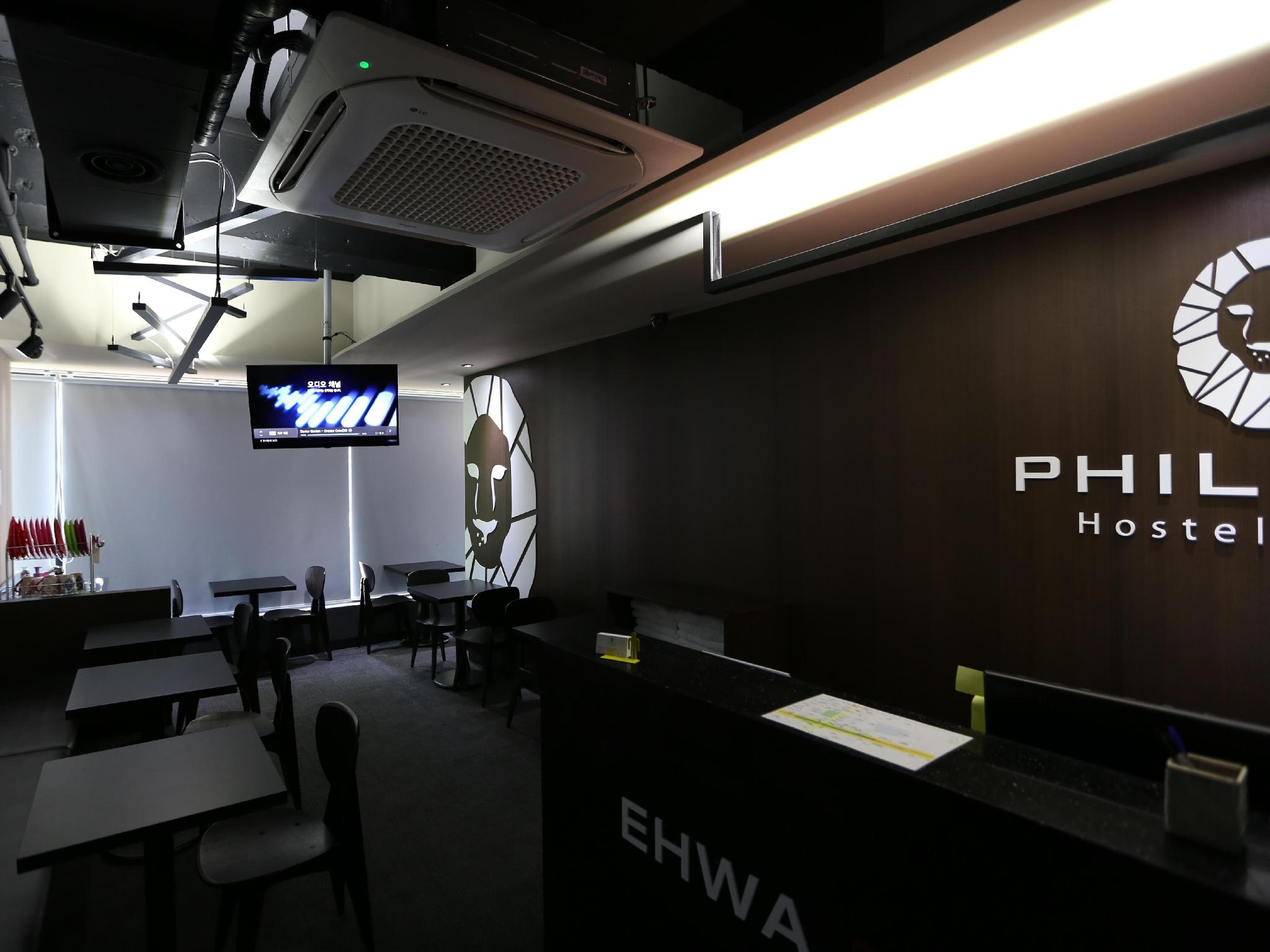 Philstay Ehwa Boutiqueの画像