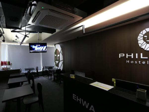 Philstay Ehwa Boutique - Females Only Seoul