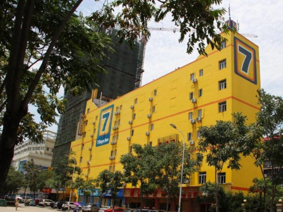 7 Days Inn Wuhan Minhang Community Second Branch