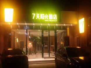7 Days Inn Nanchang Jinxian Shengli Road Branch