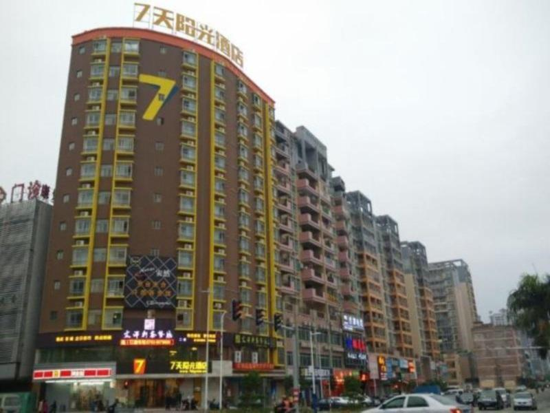 7 Days Inn Huizhou Boluo Coach Terminal Branch