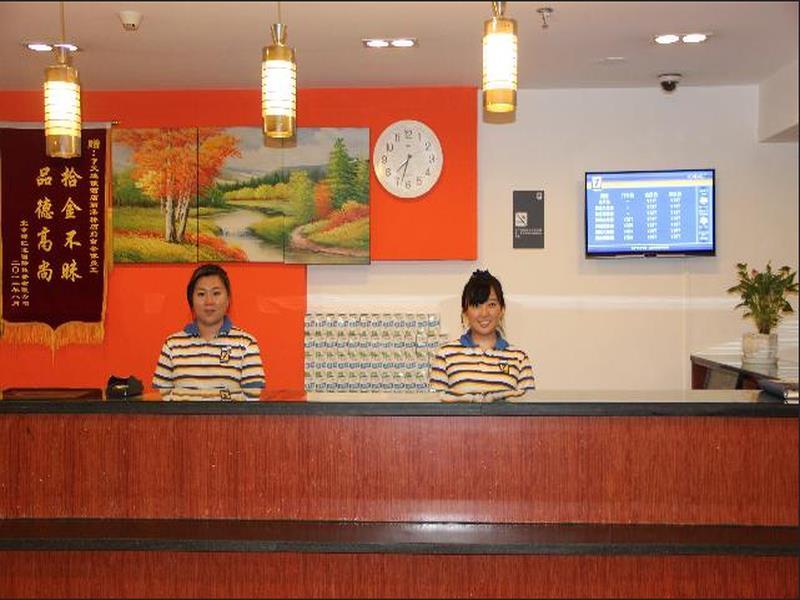 7 Days Inn Beijing West Railway Station Lize Bridge Branch