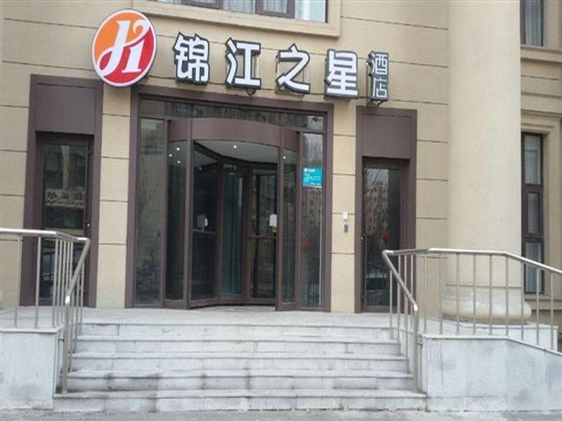Jinjiang Inn North Station Huigong Plaza Hotel