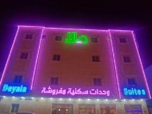 Dyala Al Murooj