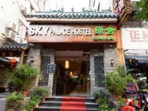 Sky Palace Hostel