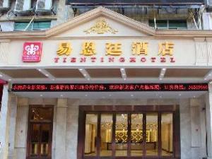 Yienting Hotel Guangzhou