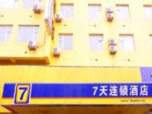 7 Days Inn Lhasa Potala Palace Branch