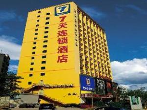 7 Days Inn Nanjing Shuiximen Yun Jin Road Subway Station Branch
