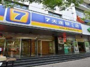 7 Days Inn Beijing Inner Guanganmen Subway Station Niujie Branch