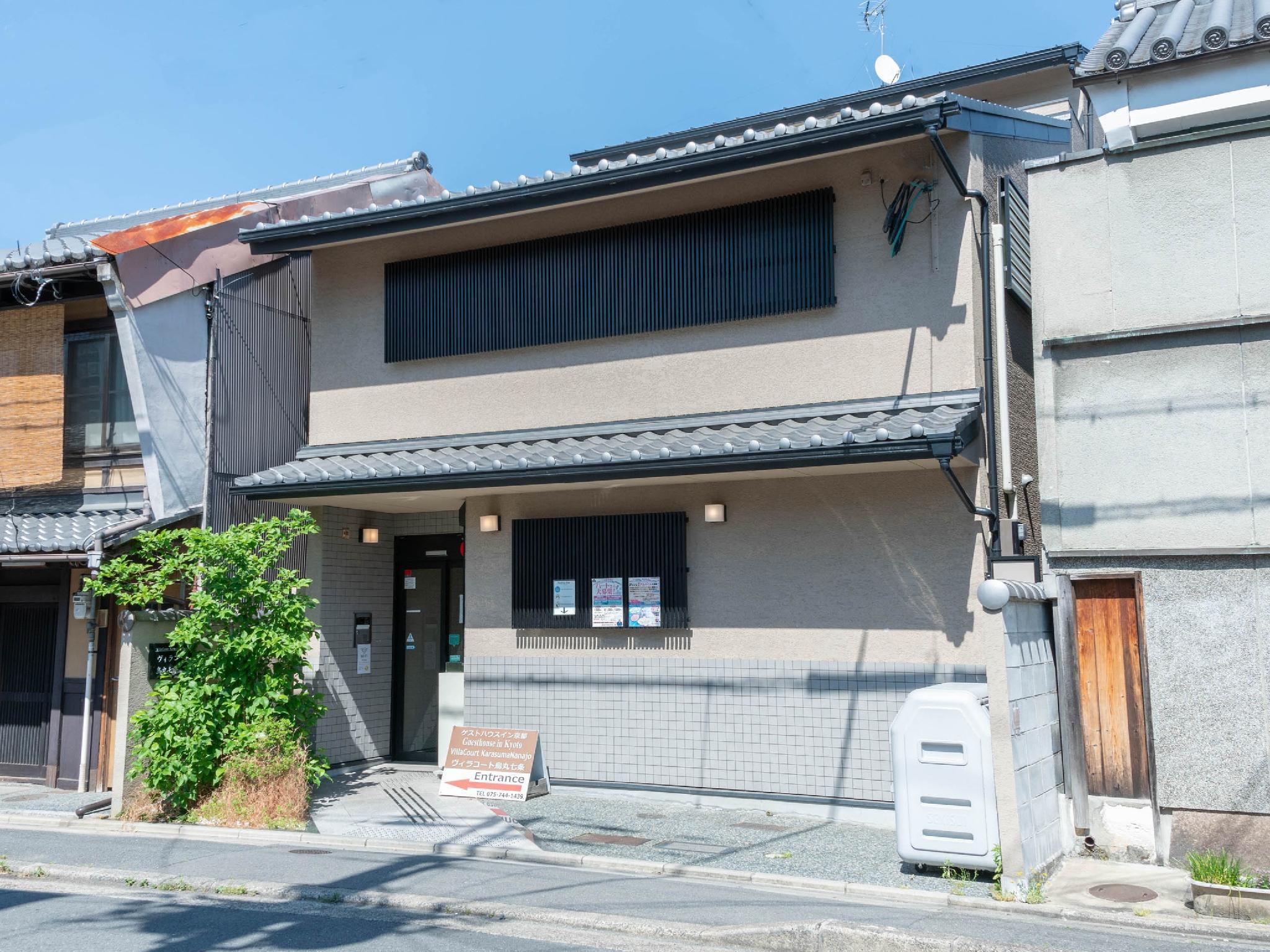 OYO 610 MUSUBI KYOTO Karasuma Nanajo