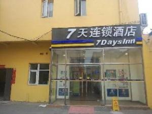 7 Days Inn Beijing Wanfeng Road Qilizhuang Subway Station Branch