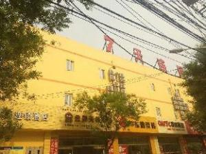 7 Days Inn Beijing Wanfeng Road Qilizhuang Subway Station Branch