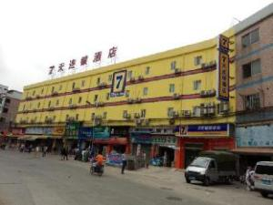 7 Days Inn Guangzhou Nanfang Hospital Medical College Branch