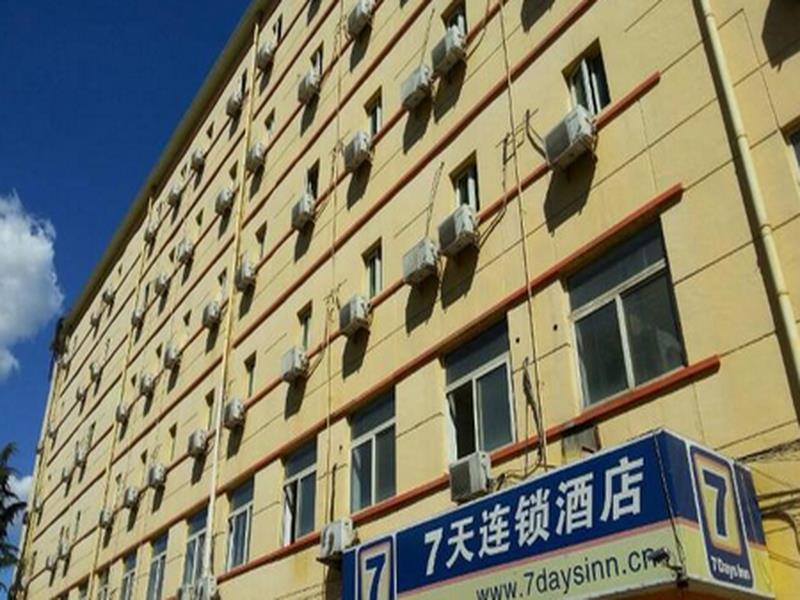 7 Days Inn Beijing Daguanyuan Branch