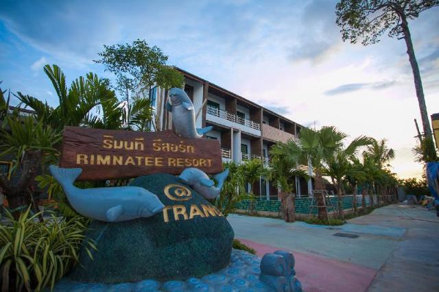 ริมนที รีสอร์ต ตรัง – Rimnatee Resort Trang