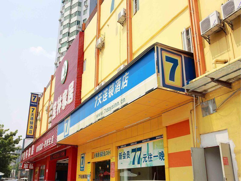 7 Days Inn Nanjing Xinjiekou Shanghai Road Subway Station Branch