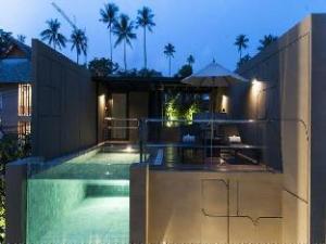 Executive Pool Villa by Baan Haad Ngam