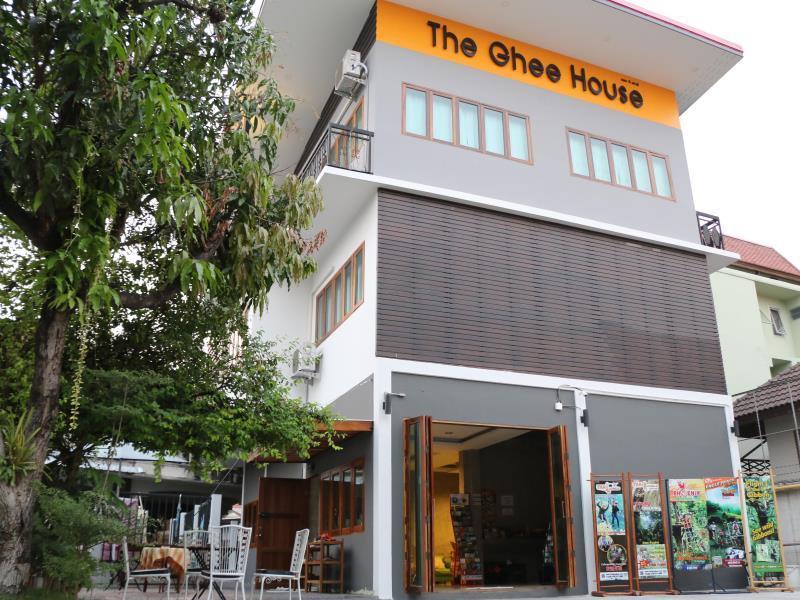 ประหยัดกว่า เดอะ กี เฮาส์ (The Ghee House)