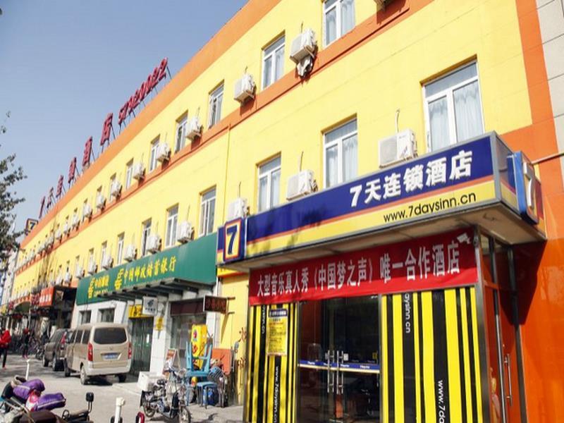 7 Days Inn Beijing Chaoyang North Road Changying Subway Station Branch