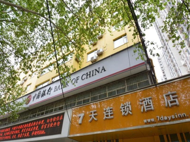 7 Days Inn Zhengzhou University Road Medicine College Subway Station Branch