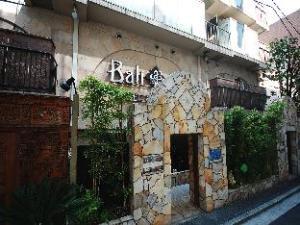 關於巴里恩度假飯店 - 橫濱 (Hotel Balian Resort Yokohama)