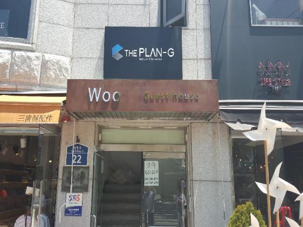 Woo Guesthouse Insadong Seoul