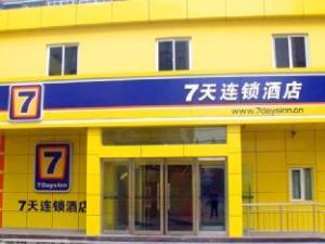 7 Days Inn Langfang Bazhou Shengfang Branch