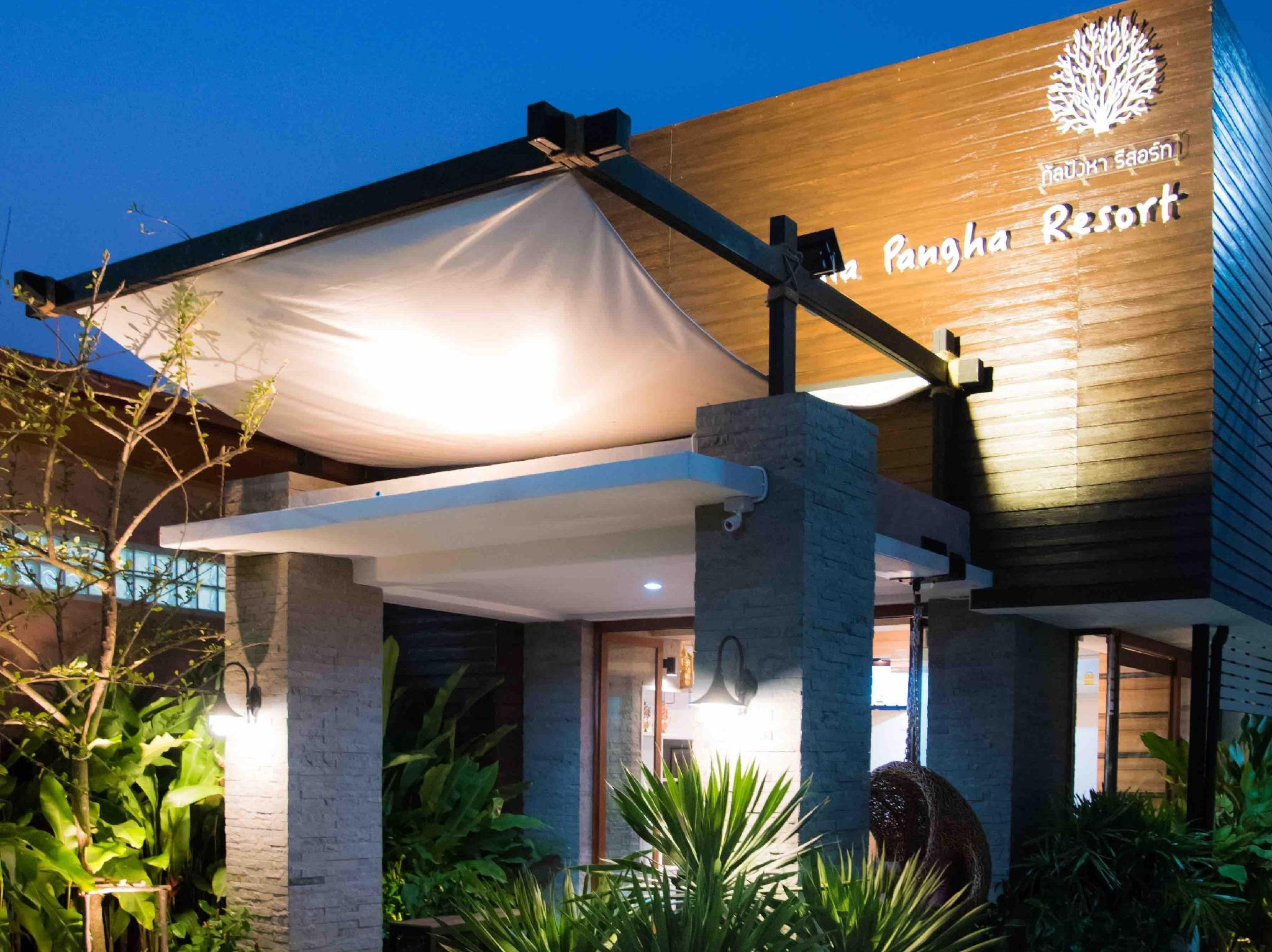 Kallapangha Resort