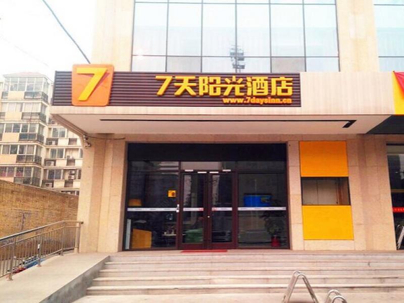 7 Days Inn Shijiazhuang Pingshan Zhongshan Road Branch
