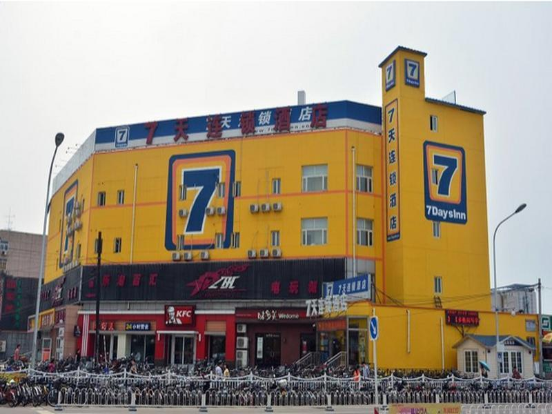 7 Days Inn Beijing Qinghe Yongtaizhuang Subway Station Branch