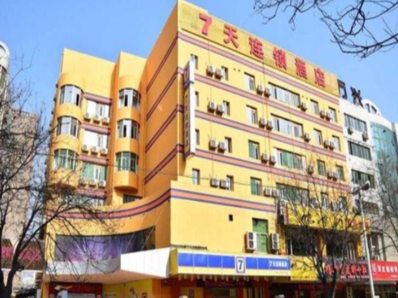 7 Days Inn Xianyang Renmin Road Fenghuang Plaza Branch