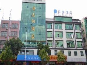 โรงแรมหันถิง เฉียงไห่ คอมเมอร์เชียล เพเดสเตรียน สตรีท (Hanting Hotel Qionghai Commercial Pedestrian Street Branch)