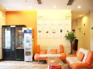 7 Days Inn Chengdu Wenshuyuan Subway Station Branch