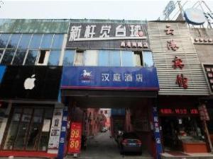 Hanting Hotel Ningbo Yong Gang South Road Branch