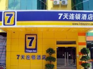 7 Days Inn Xiangyang Danjiang Rd Huayangtang Branch