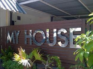 My House มายเฮาส์