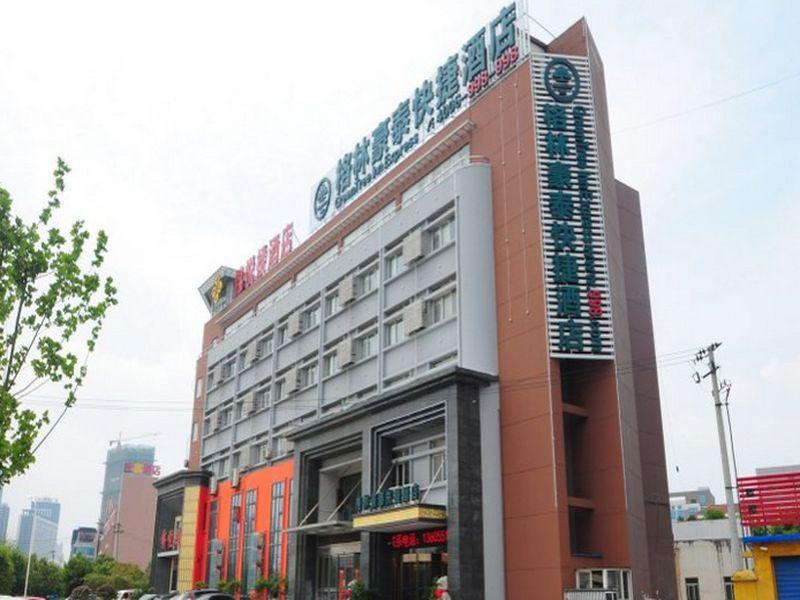 GreenTree Inn Anhui Heifei DaPuTou KeXueDao Road Express Hotel
