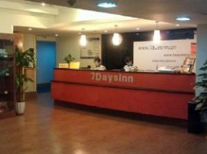 7 Days Inn Chongqing Shiqiaopu Keyuansanjie Branch