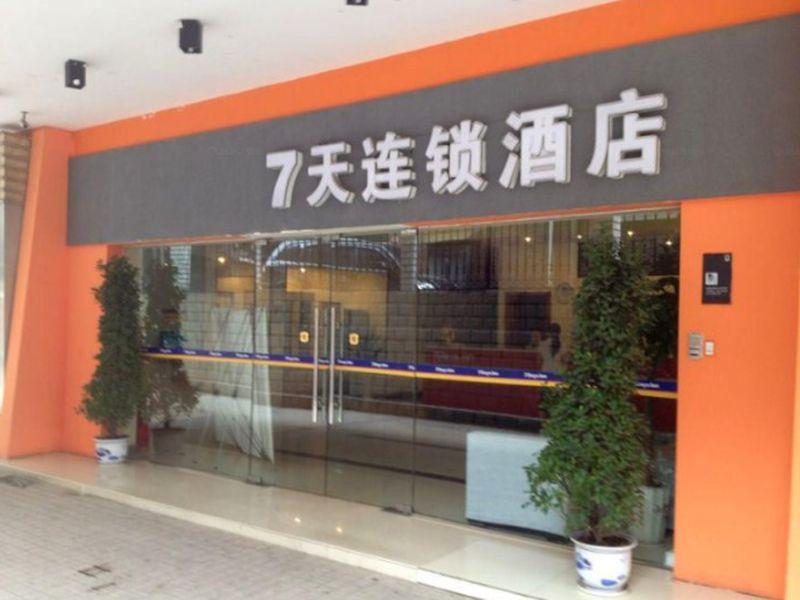7 Days Inn Hengyang Jiefang Avenue Lianhu Plaza Branch